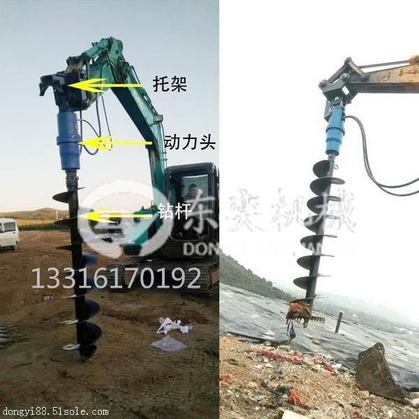 广州小型螺旋钻机型号-螺旋钻机报价-螺旋钻机厂家直销