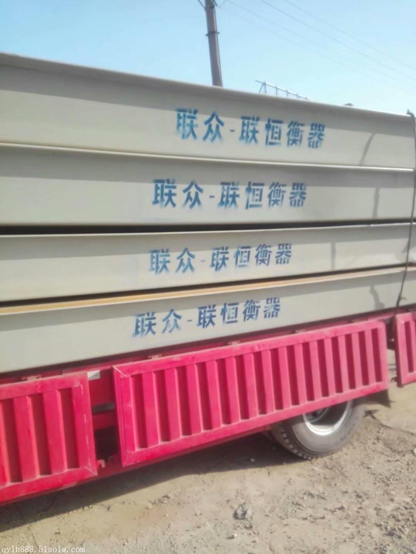 杭州地磅维修