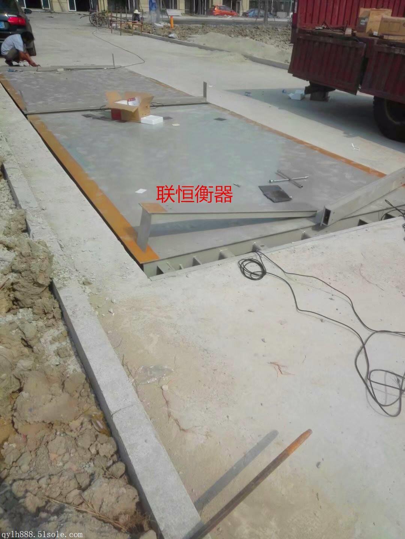 杭州地磅供应