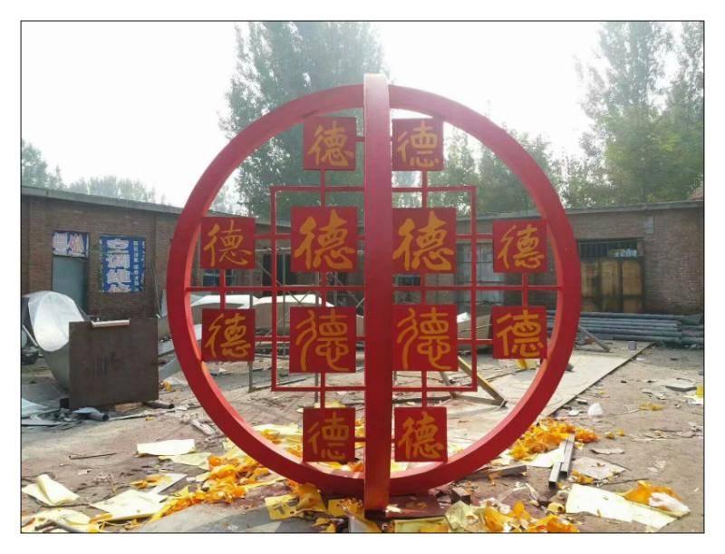 镂空中国梦雕塑厂家 镂空中国梦雕塑价格 不锈钢中国