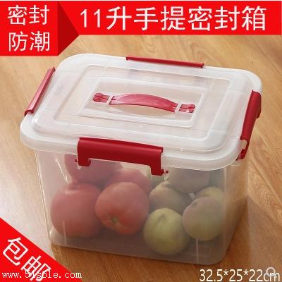 加厚透明储物箱塑料收纳箱