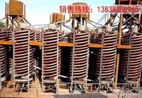 选铬设备,铬矿选厂设备,重选法选铬矿洗选技术