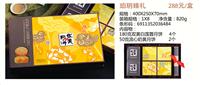 深圳市罗湖区南湖街道 华美月饼团购批发