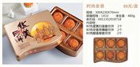 深圳市南山区蛇口 华美月饼团购批发
