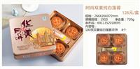 深圳市南山区招商街道 华美月饼团购批发