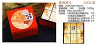 深圳市罗湖区东晓街道 华美月饼团购批发