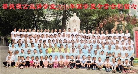 北京夏今营宣传