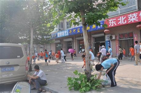 社区志愿服务