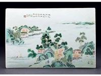 清粉彩山水瓷板年拍卖市场行情