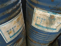 业务上门回收顺酐公司回收苯酐