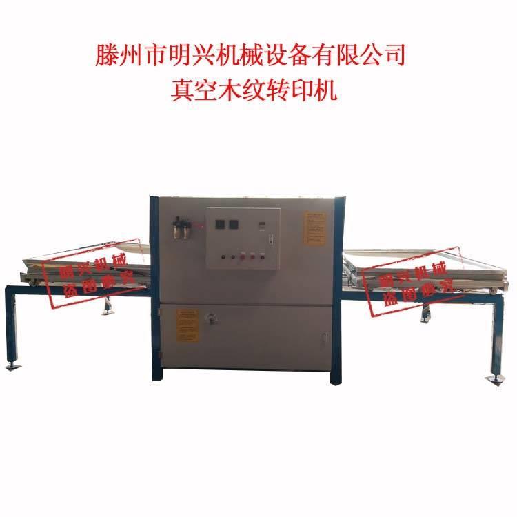 明兴创造推出 暖气片散热器热转印机设备 木纹转印机厂家
