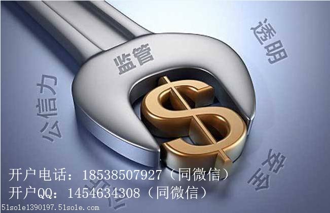 北京恒指期货开户流程/恒指期货开户正规交易平台
