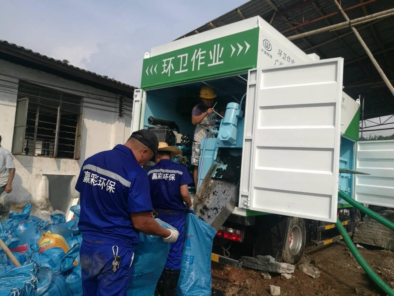 新型环保吸粪车,化粪池清理设备