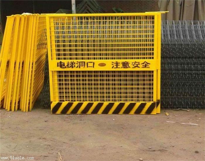 深圳基坑护栏现货直销 福田区工地施工基坑护栏厂家