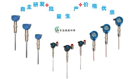 管道粉尘浓度检测仪-粉尘在线监测仪厂家报价