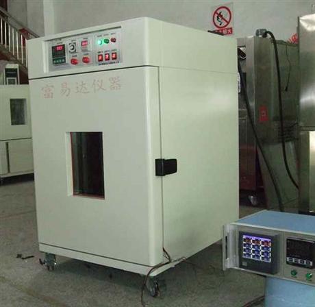 富易达高温恒温试验箱资料/深圳富易达生产高温试验箱