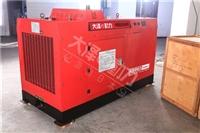 500A柴油发电电焊机氩气保护焊