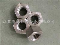 百德Incoloy901(N09901/1.4898)英科洛伊901六角螺栓螺母