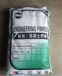 聚丙烯纖維 抗裂耐拉纖維 砂漿混泥土纖維現貨供應