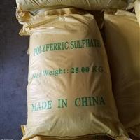 聚合硫酸鐵工業級高效絮凝劑,廢水污水處理劑廠家直銷