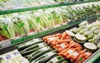蔬菜水果包装机