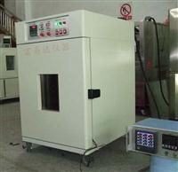 TG-150高温试验箱/高温恒温试验箱
