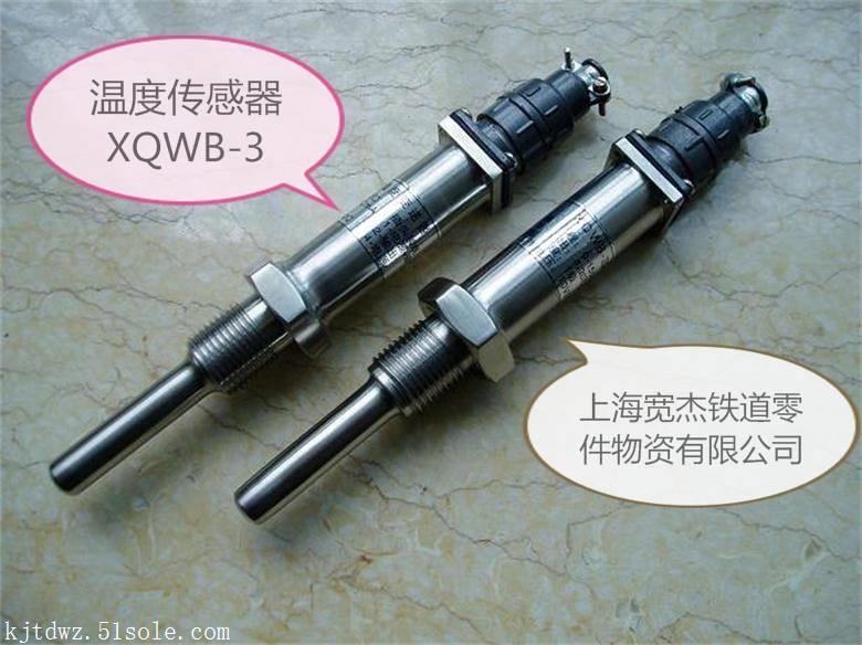 温度传感器TQL5-DCW121WZB-100QIPTNCT3MBT5252-0011