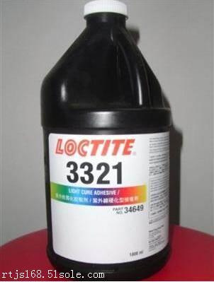 乐泰3321紫外线固化UV胶水玻璃金属光固柔韧PVC粘接无影胶透明