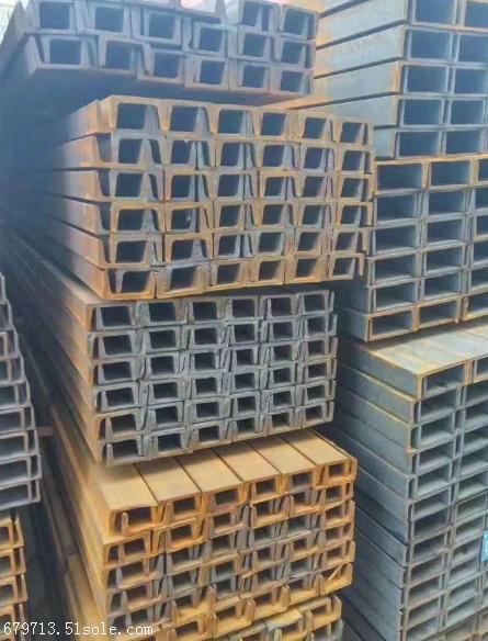 云南槽钢出厂价格