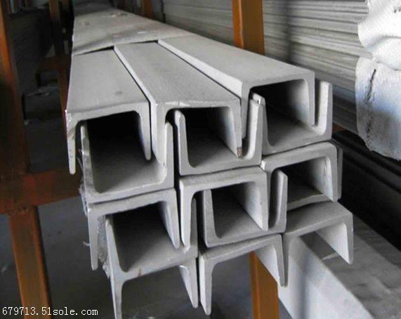 优质昆明角钢厂家供应商