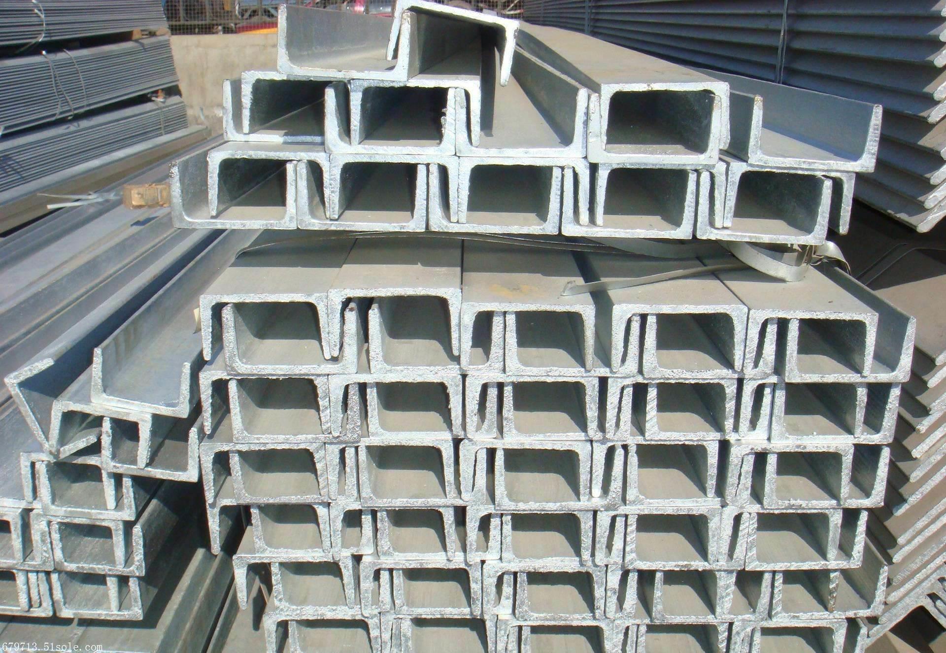 昆明槽钢厂家 云南槽钢批发价格