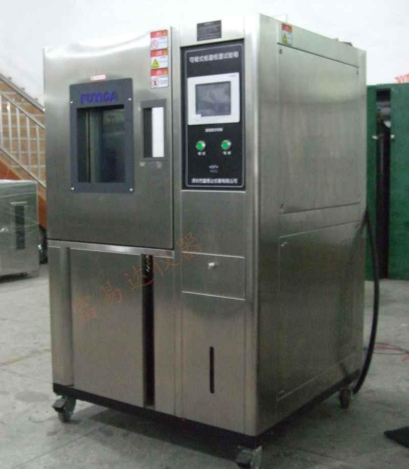 供应吉林高低温试验箱/吉林高低温试验机供应商
