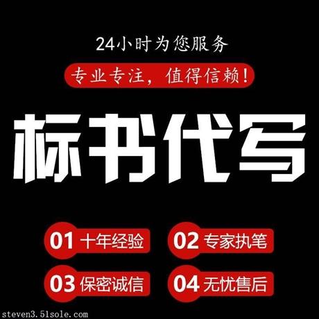 北京房山区通州区专业做投标书的公司