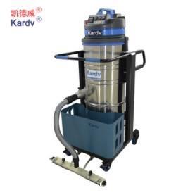 大功率吸尘器带分离桶凯德威DL-3010B