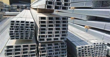云南槽钢销售价格/昆明槽钢价格