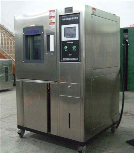 富易达高低温恒温恒湿试验箱