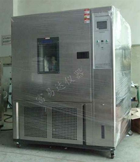 富易达快速温度变化试验箱