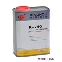 供应PVC膜专用胶水,PVC膜拼接胶水,PVC膜胶水价格,耐高温PVC膜