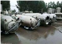 二手制药设备回收 回收二手化工设备