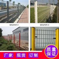 澄迈绿化带铁丝网 文昌绿化带铁丝网 公路围栏 围墙金属网定做