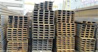 云南昆明槽钢厂家价格 昆明槽钢厂家