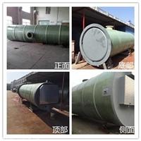 一体化排水取水泵站污水处理设备