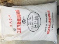 我公司大量回收甘油回收硬脂酸