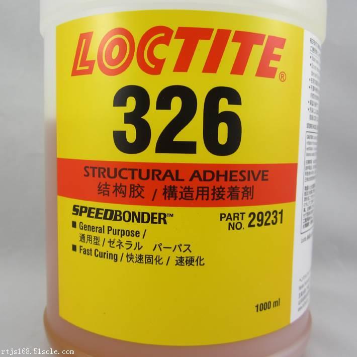 正品乐泰326胶水乐泰AA326厌氧胶/电机马达磁铁强力粘接胶1L