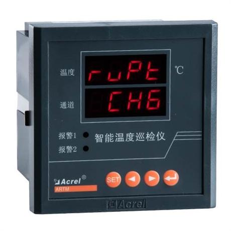 在线测温厂家价格更优惠