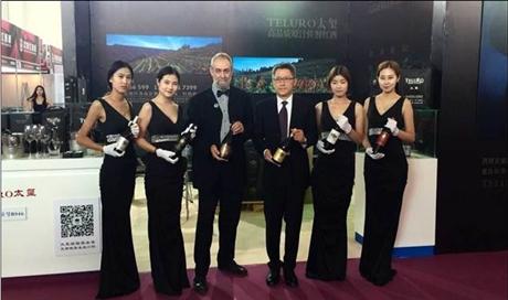 2019上海国际葡萄酒展览会