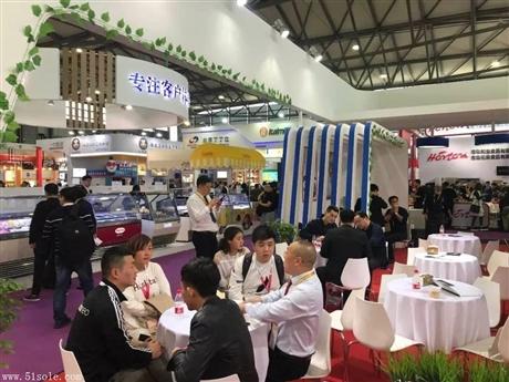 2019上海酒店餐饮连锁加盟展览会