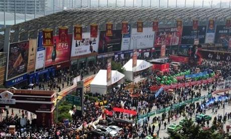 2019上海国际酒博会