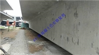 晋中混凝土严重色差修补方案  喷涂混凝土色差修复剂