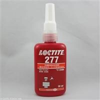 汉高乐泰277螺纹锁固剂Loctite高强度螺丝胶密封厌氧胶